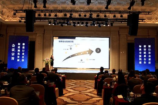 2018年河南省联席会议年会暨直销监管工作会议召开