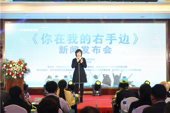 全球时尚活动资讯_网剧《你在我的右手边》新闻发布会在郑州举行 演员朱泳腾,李子雄