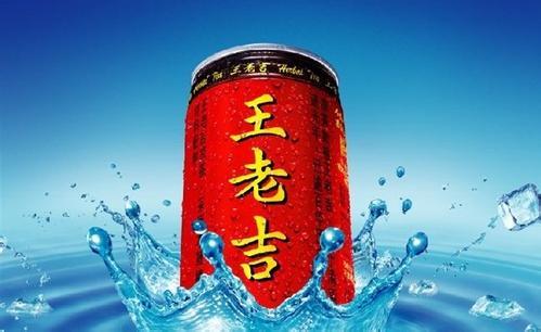 """白云山因收购广药集团""""王老吉""""有关商标 遭上交所问询"""