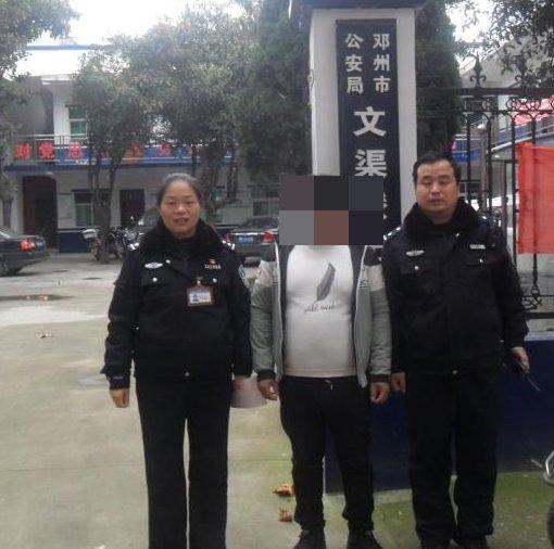 邓州:逃犯到派出所办理身份证被抓获