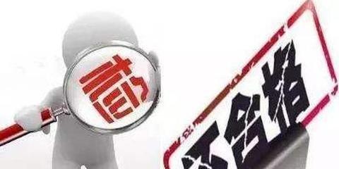 河南通报39批次不合格食品 沃尔玛永辉超市所售食品上榜