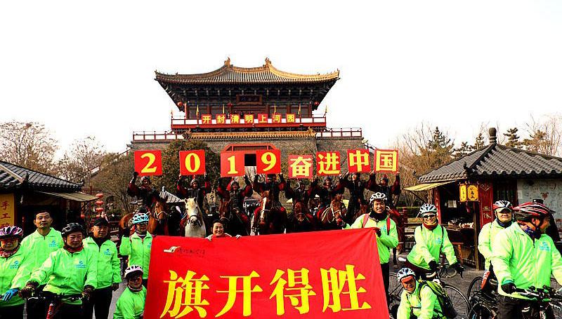 """河南开封:""""骑""""开得胜 市民骑行巡游迎新年"""