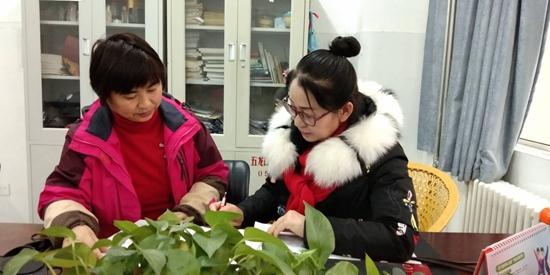 """郑州市五龙口小学校""""最美办公室""""评选结果新鲜出炉啦!"""