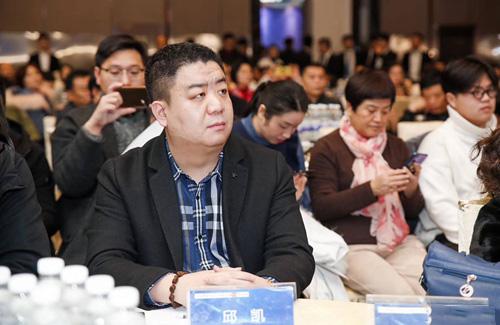 获5000万天使轮融资 UU金服天使轮融资新闻发布会在郑举行