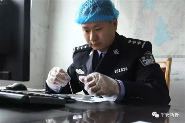 案发现场是我的战场------记新野县公安局刑事科学技术室主任王兴佳