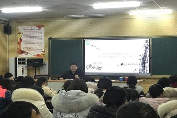 """师徒携手  教学相长:郑州市五龙口小学召开""""人梯工程""""汇报会"""