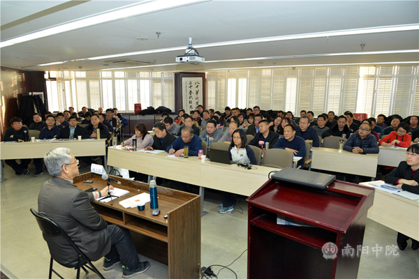 南阳法院:开展业务培训 提升履职能力