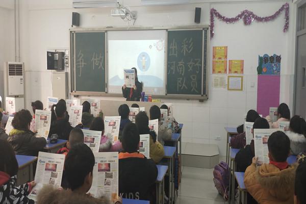 """郑州市五龙口小学举办争做""""出彩河南好队员""""主题活动"""