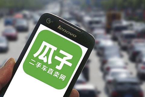 """""""瓜子网""""起诉""""车王""""不正当竞争 索赔1030万元"""