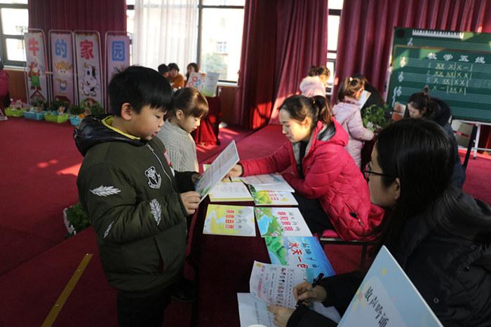 郑州市中原区伏牛路小学一年级表现性评价顺利实施