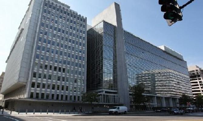 世界银行下调全球经济增长预期 警告下行风险上升