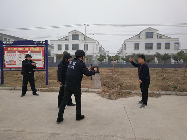 邓州:构林派出所组织应急反恐处突工作演练