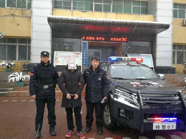 【平安守护】内乡公安:多警联动快速出击成功抓获公安部B级逃犯