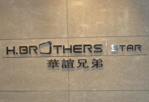 华谊兄弟市值1年蒸发140亿