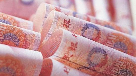 易纲:实施好稳健的货币政策 提高金融体系服务实体经济能力