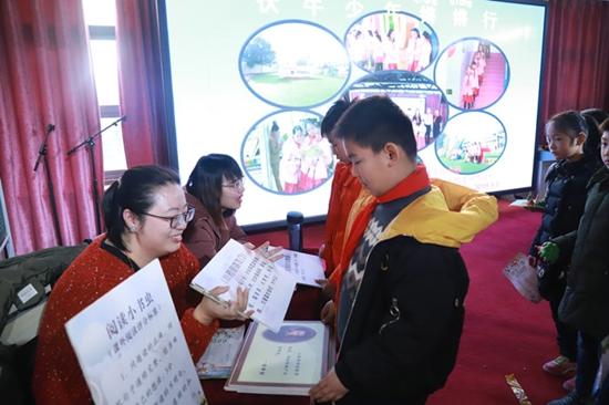 伏牛少年锵锵行:郑州市伏牛路小学二年级开展表现性评价