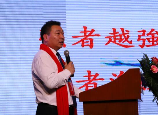 2019年郑州佳龙食品有限公司迎新年会举行