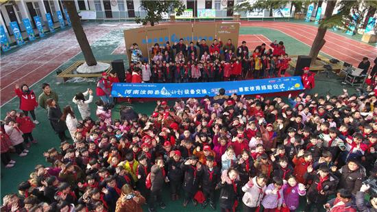 可口可乐净水计划走进汝阳 让乡村孩子喝上安全饮用水