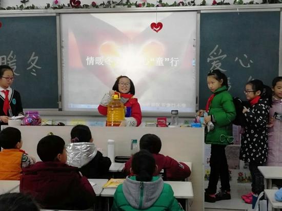 """郑州高新区五龙口小学开展""""情暖寒冬˙爱心童行""""捐助活动"""