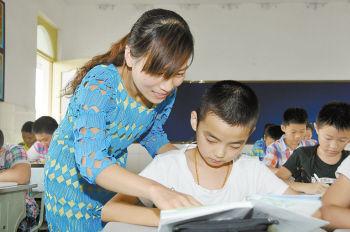 通知:2019年上半年中小学教师资格考试15日起报名