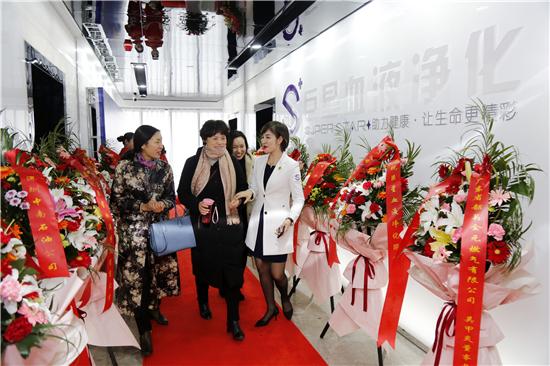 巨星血液凈化中心在鄭州開業 助力大眾健康生活