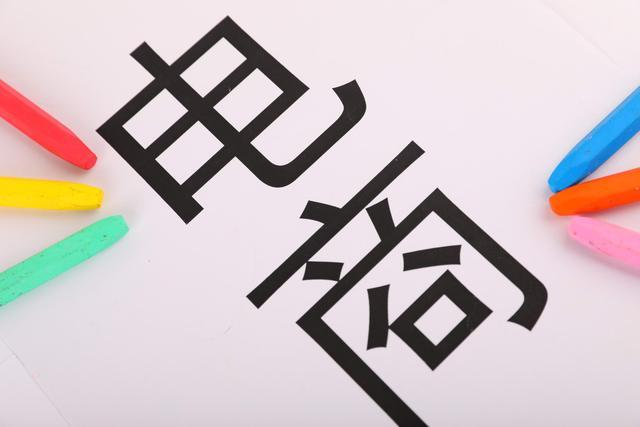 """电商法:告别""""幼年""""走向""""成人礼"""""""
