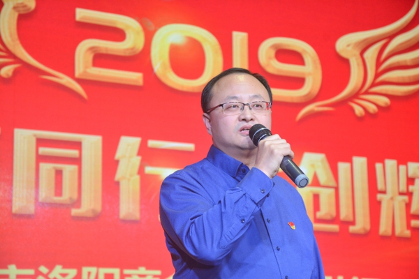 """""""党建引领""""人才+项目+招商 2019郑州市洛阳商会再出发"""