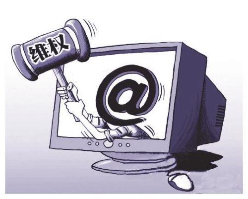 """2018年消费维权成""""老大难""""  互联网+领域问题多多"""