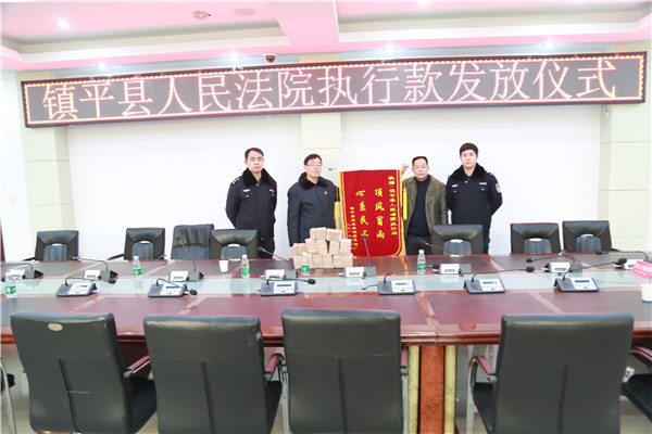 镇平县法院发放民工工资128万元