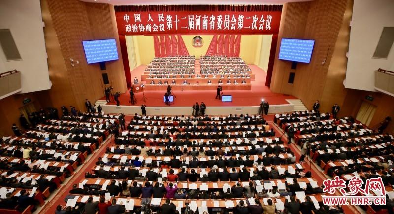河南省政协十二届二次会议开幕 助力中原更出彩