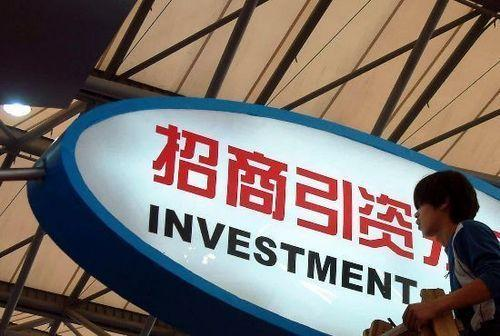 商务部:2018年中国实际使用外资8856.1亿元创历史新高