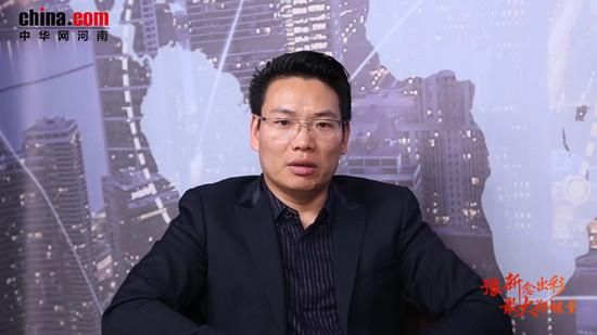 """王占勇:锐意创新 以实现""""高质量的发展""""为己任(视频)"""
