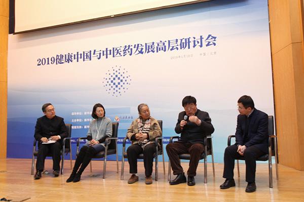 中医药传承与现代化:开放包容求发展