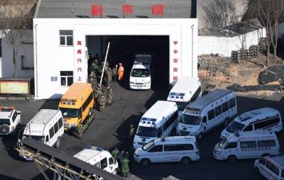 陕西百吉矿业事故:21名工人遇难 6名相关责任人被刑拘