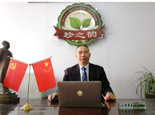 中国食品安全宣誓先行者——专访珍之韵尚实业公司创始人丁伟