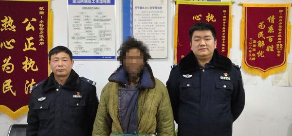 """邓州:小杨营民警热心救助""""迷失""""的中年男子"""