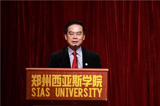 新起点·新征程·新梦想 郑州西亚斯学院揭牌仪式圆满举行