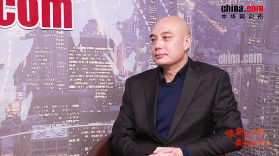 王术军:加强涉外法律业务发展 助力豫企走出国门(视频)