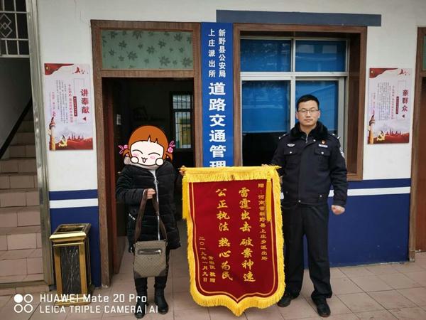 新野上庄派出所:惯偷被抓抵赖不承认  民警摆出铁证终低头