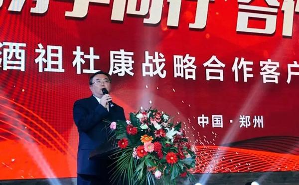 """杜康新春""""百团大战"""":携千商喝彩河南两会,助推豫酒振兴"""