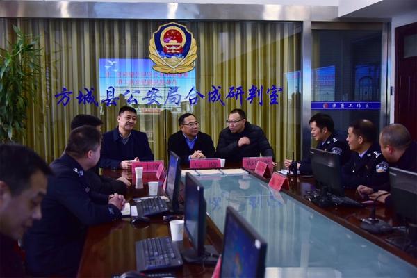 邓州市公安局赴方城县公安局学习考察警务工作先进经验