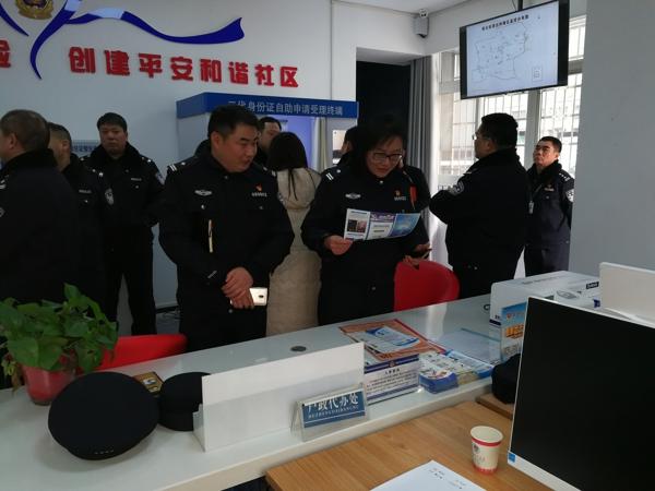 """【平安守护】内乡县公安局组织民警赴到新密市学习""""一村一警""""工作"""