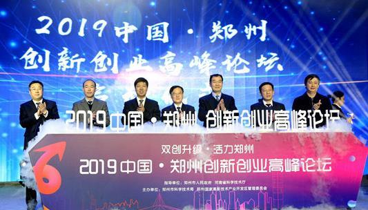 利好!郑州高新区这些企业可以享受服务券政策