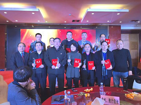 河南省营养保健协会召开纪念改革开放四十周年 暨2018年座谈会