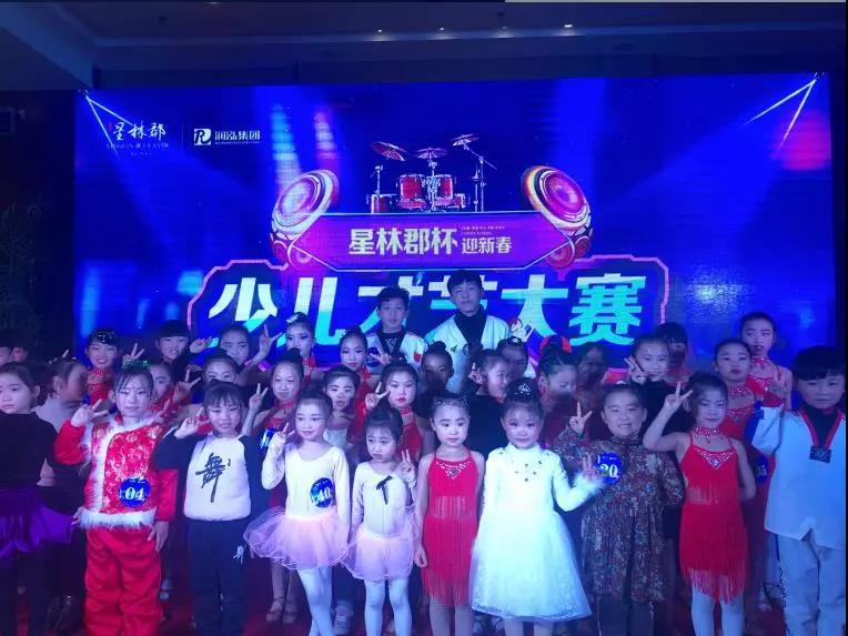 迎新春少儿才艺大赛海选落幕,这些小选手入围本月20日决赛!