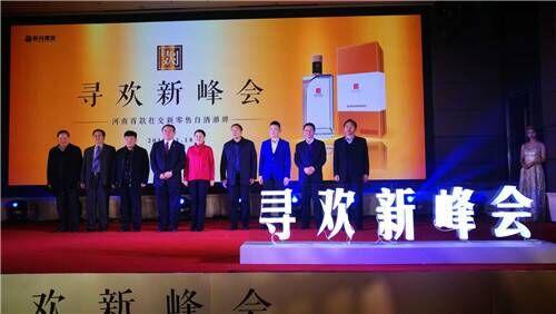 寻不同,敢特别——河南首款社交新零售潮品发布会在郑州召开