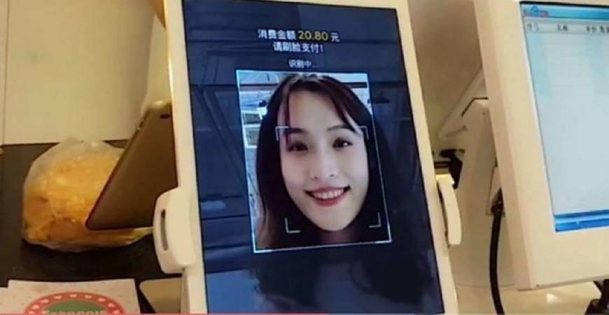 温州推出首条刷脸支付商业街 打造智慧商圈