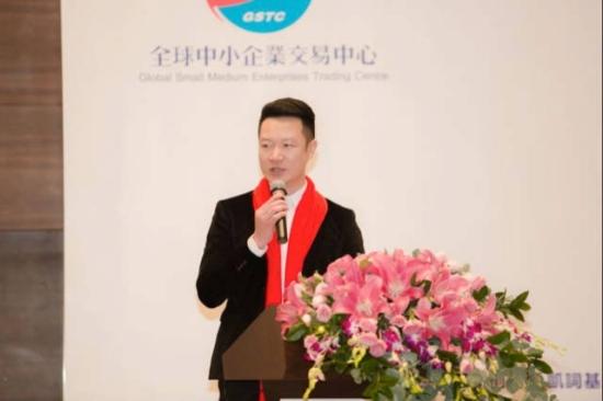 河南医美通科技在香港全球中小企业交易中心成功挂牌