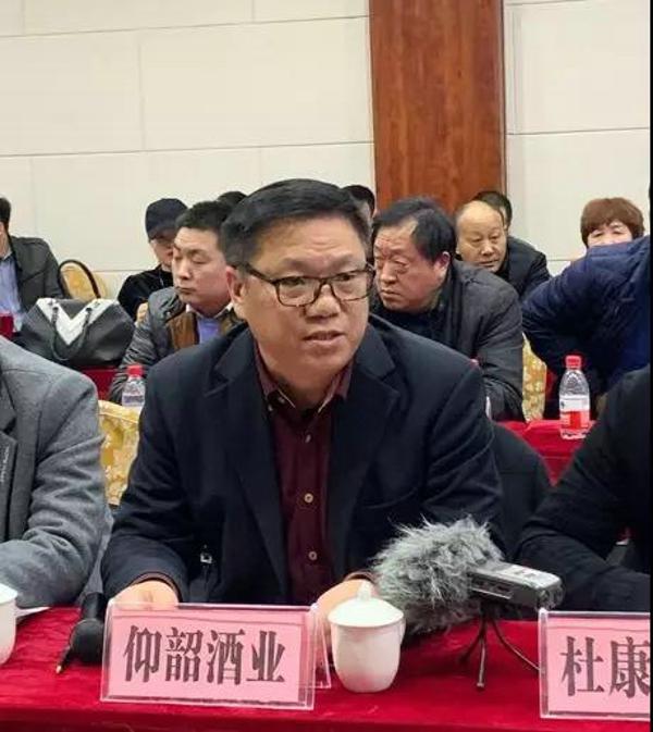 仰韶营销公司总经理卫凯:做好省会引领,助力豫酒振兴!
