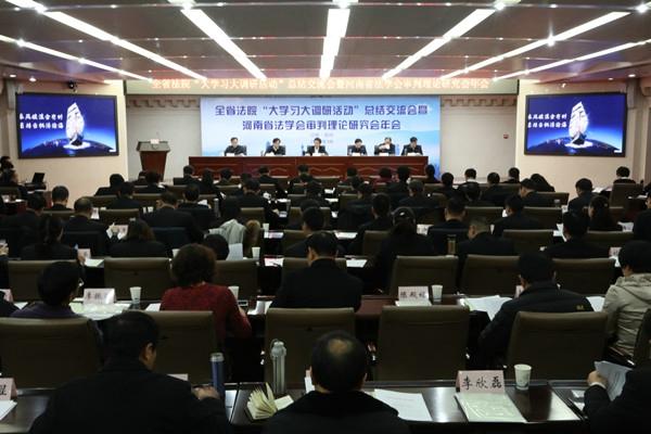 成延洲同志被评为河南省首批审判业务专家